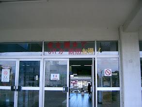 Photo: 近鉄<特定区間運賃すごいですね(嫌味 JR<それほどでもない(謙虚