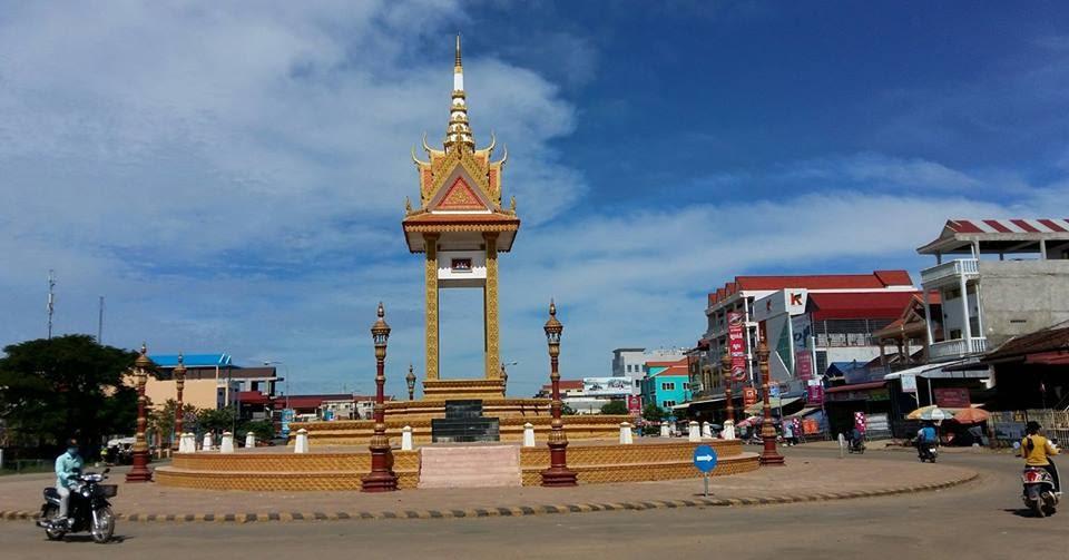 Bùng binh vào thành phố Stung Treng .