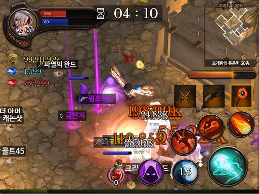 Dungeon Chronicle 2.45 screenshots 6