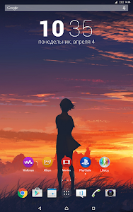 """Nature"" Theme for Xperia screenshot 6"