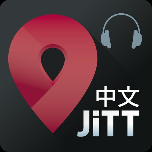 米兰 | 及时行乐语音导览及离线地图行程设计 Milan 旅遊 App LOGO-APP試玩