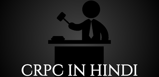 CRPC IN HINDI - Apps on Google Play