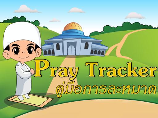 Interactive Solah Application