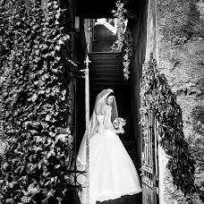 Wedding photographer Artem Ivanov (JohnStoun). Photo of 26.04.2014