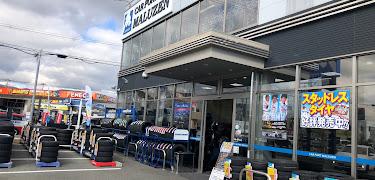 ポート 東 カー 大阪 マルゼン カーポートマルゼン公式サイト アルミホイールとタイヤの専門店