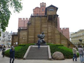 Photo: Zlatá Brána z profilu.
