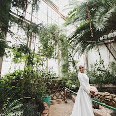 Wedding photographer Svetlana Gumerova (Apriory). Photo of 26.03.2018