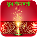 Diwali Greeting Cards Maker icon