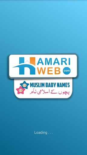 Muslim Baby Names & Meanings Islamic Boys & Girls 2.3 Apk for Android 1