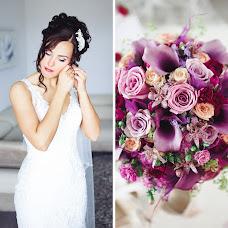 Wedding photographer Alex Grass (AlexGrass). Photo of 12.09.2017
