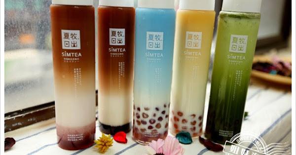 夏牧日出。牧場鮮奶茶專売ミルクティー