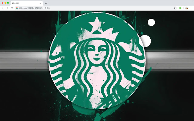 Starbucks HD New Tabs Popular Drinks Themes
