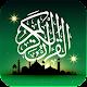 Quran arabic in english Translation for PC-Windows 7,8,10 and Mac