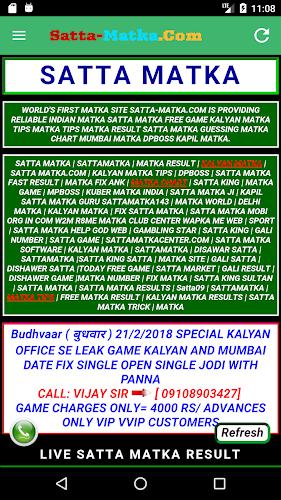 Download Satta Matka Satta-matka com satta king kalyan main