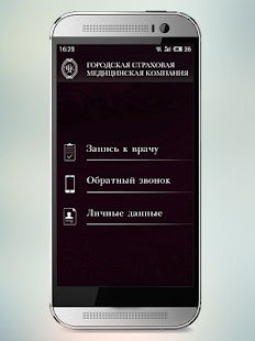 ГСМК- screenshot thumbnail