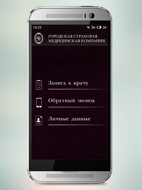 ГСМК- screenshot