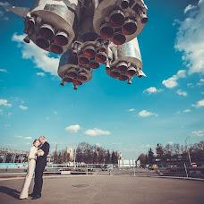 Wedding photographer Kseniya Molochkova (KsyMilk). Photo of 27.05.2015