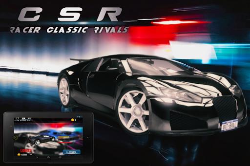CSRレーサークラシックライバル