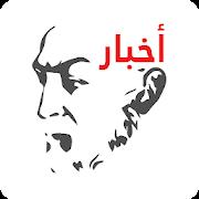 Almeta: First Smart Arabian Platform for Content