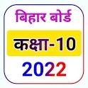 bihar Board 10th Question & Model Paper 2022 icon