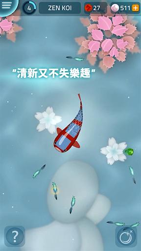 Zen Koi - 禅宗锦鲤——繁殖和收集鱼