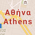 Athens City Guide icon