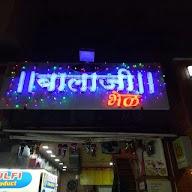 Balaji Bhel photo 2
