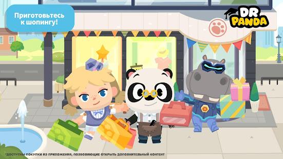 Город Dr. Panda: Торговый центр мод