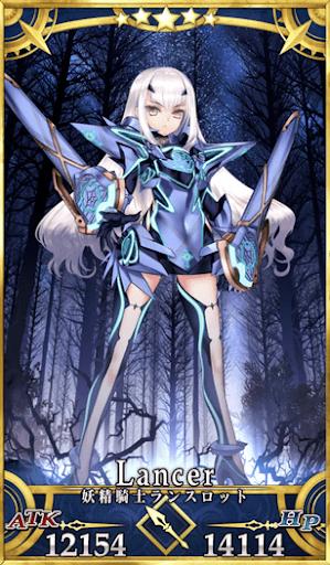 妖精騎士ランスロット霊基再臨1
