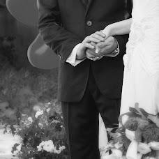 Wedding photographer Darya Pachina (pachinadasha). Photo of 18.08.2016