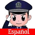 Policía de niños - broma icon
