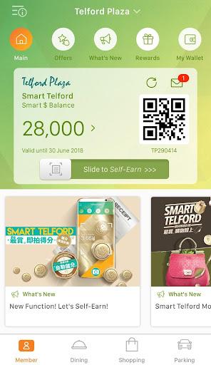 MTR Malls screenshot 1