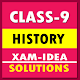 Class 9th history xamidea solutions for PC-Windows 7,8,10 and Mac