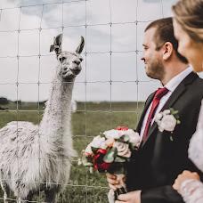 Wedding photographer Maksim Pyanov (maxwed). Photo of 23.12.2018