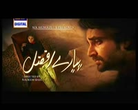 pyaray afzal episode 26