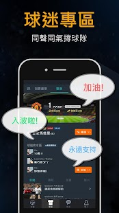 KICK OFF 開波喇- screenshot thumbnail