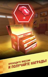 Тачки: Лига Молнии Маккуина Screenshot
