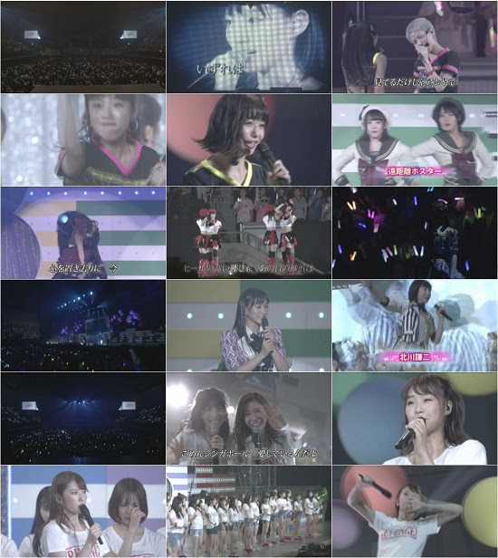 (Web)(480p) NMB48 LIVE 2017 in Summer ~ いつまで山本彩に頼るのか?Revenge ~ (NicoNico Live) 170805