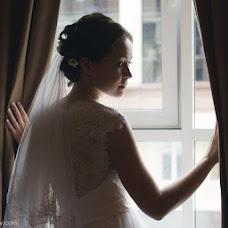 Wedding photographer Sergey Yakunichev (Pirate). Photo of 16.02.2015