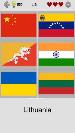 Flags of All Countries of the World: Guess-Quiz 2.2 screenshots 5