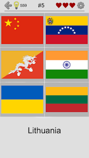 Flags of All Countries of the World: Guess-Quiz- screenshot thumbnail