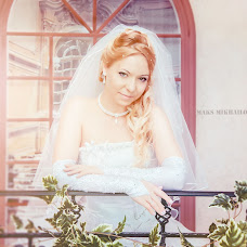 Wedding photographer Maksim Mikhaylov (Mihailov). Photo of 24.09.2013