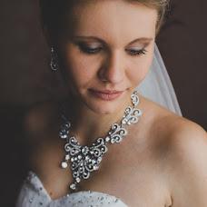 Wedding photographer Anastasiya Smirnova (posia93). Photo of 19.11.2017