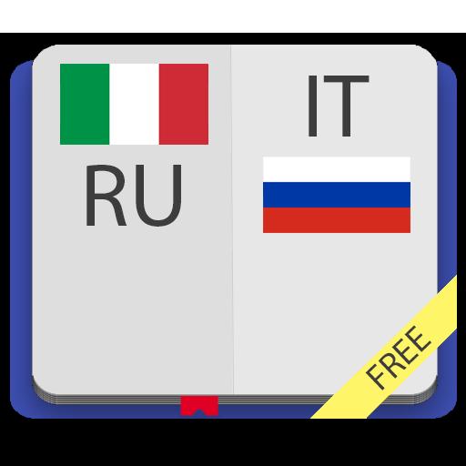 Итальянско-русский словарь file APK Free for PC, smart TV Download