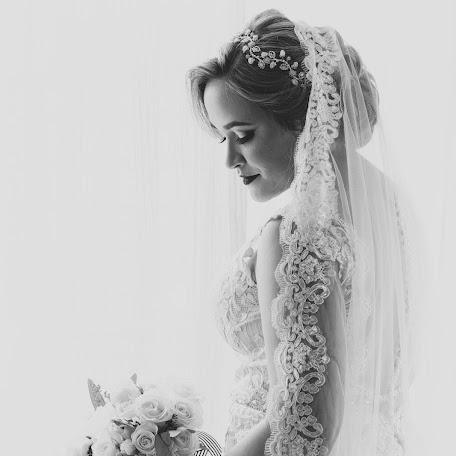 Wedding photographer Yamilette Arana (YamiletteArana). Photo of 10.02.2018