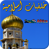 South Africa Islamic Wallpaper