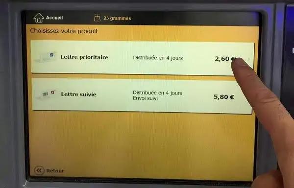 フランスからの郵便送り方自動販売機の使い方普通郵便と書留選択