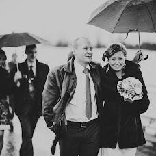 Wedding photographer Maksim Mugatin (mugatin). Photo of 27.05.2013