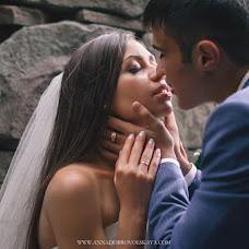 Wedding photographer Anna Dobrovolskaya (LightAndAir). Photo of 16.10.2015