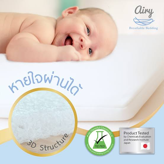 3. AIRY  | Breathable Mattress